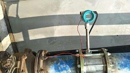 助力铝材制造!青天仪表为河南某铝业公司提供涡街流量计