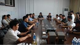 2020年9月15日市人大代表青天仪表进行调研工作