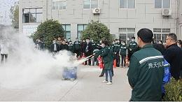 青天仪表加强安全意识,全体员工进行消防演练