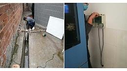 案例说明-重庆市第五人民医院超声波明渠流量计施工现场