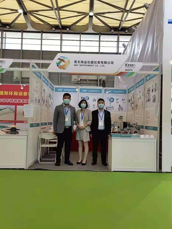上海环博会