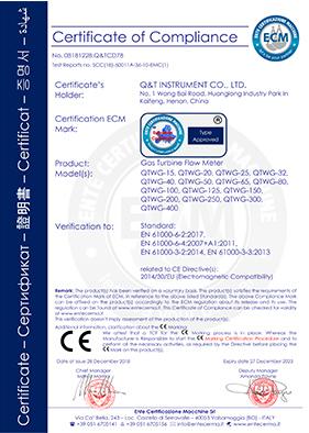 CE-气体涡轮流量计